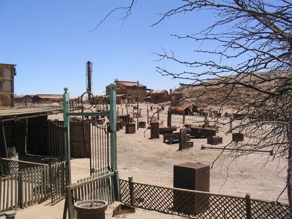 Музей Хамберстоун в Чили