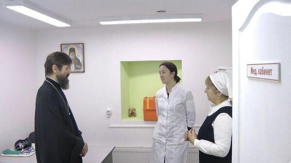 Открытие стационарного медицинского пункта для бездомных в Иркутске