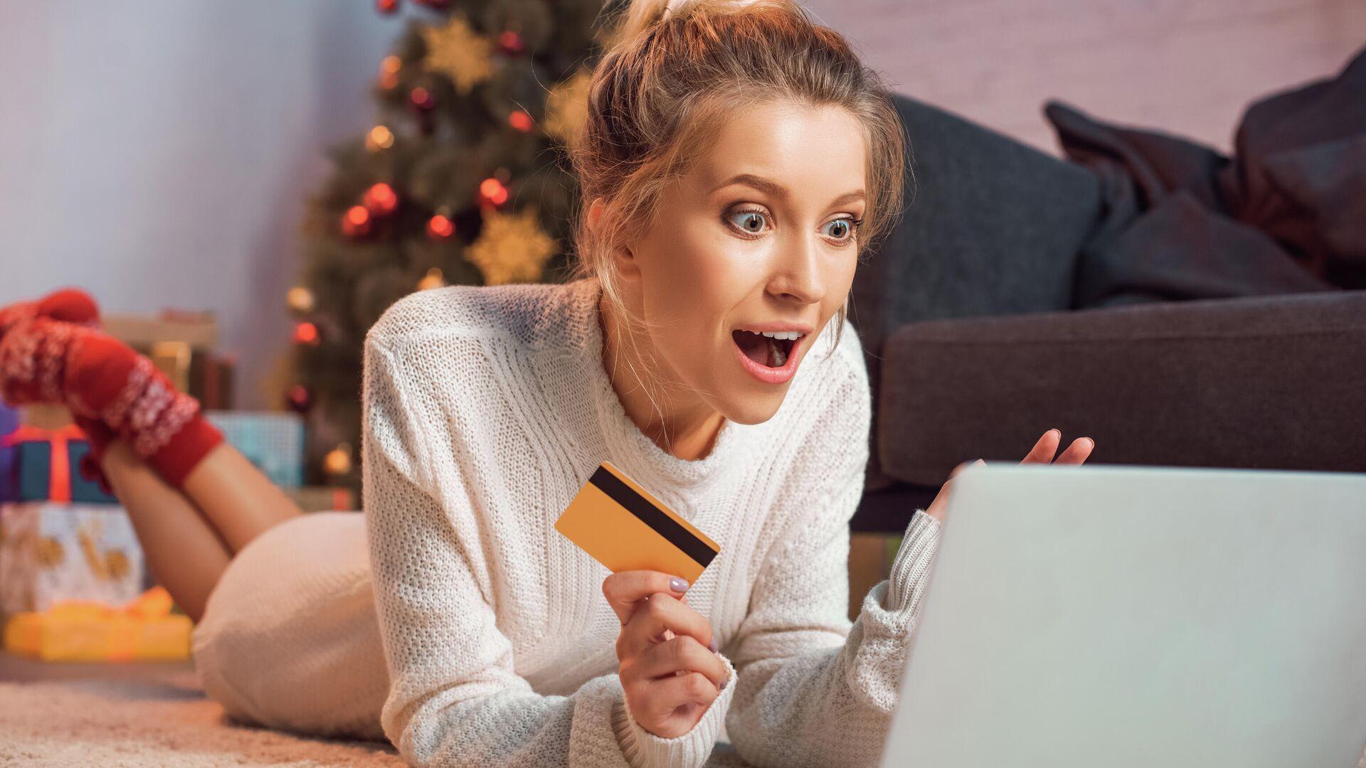 """В """"Почте России"""" оценили перспективы роста рынка онлайн-торговли в России"""