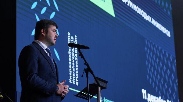 Руководитель департамента инвестиционной и промышленной политики Москвы Александр Прохоров на форуме инженеров