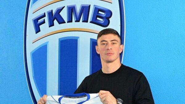 Игрок ФК Млада Болеслав Алексей Татаев