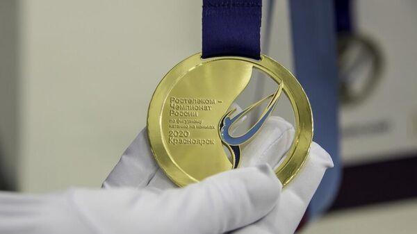 Золотая медаль чемпионата России по фигурному катанию