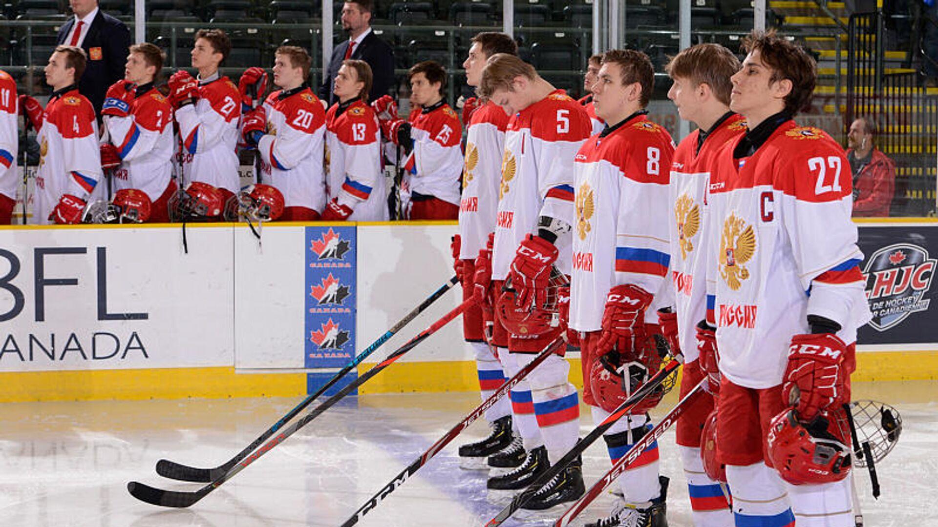 Юниорская сборная России по хоккею - РИА Новости, 1920, 08.05.2021