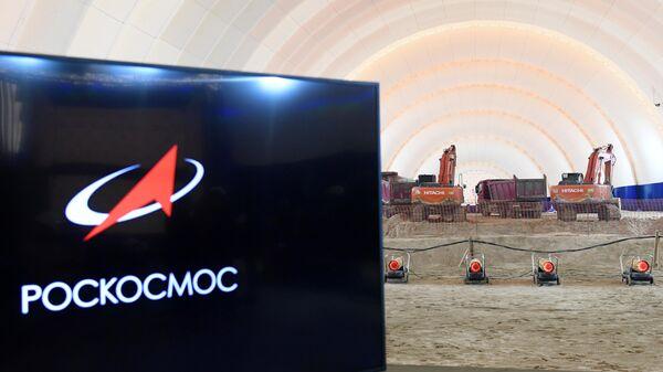 Спецтехника на строительной площадке стартового стола КРК Ангара