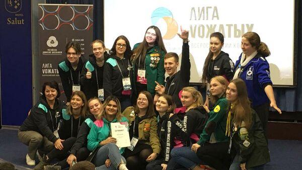 Награждение победителей Всероссийского конкурса Лига вожатых