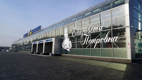 Здание аэропорта Калининград (Храброво) имени императрицы Елизаветы Петровны