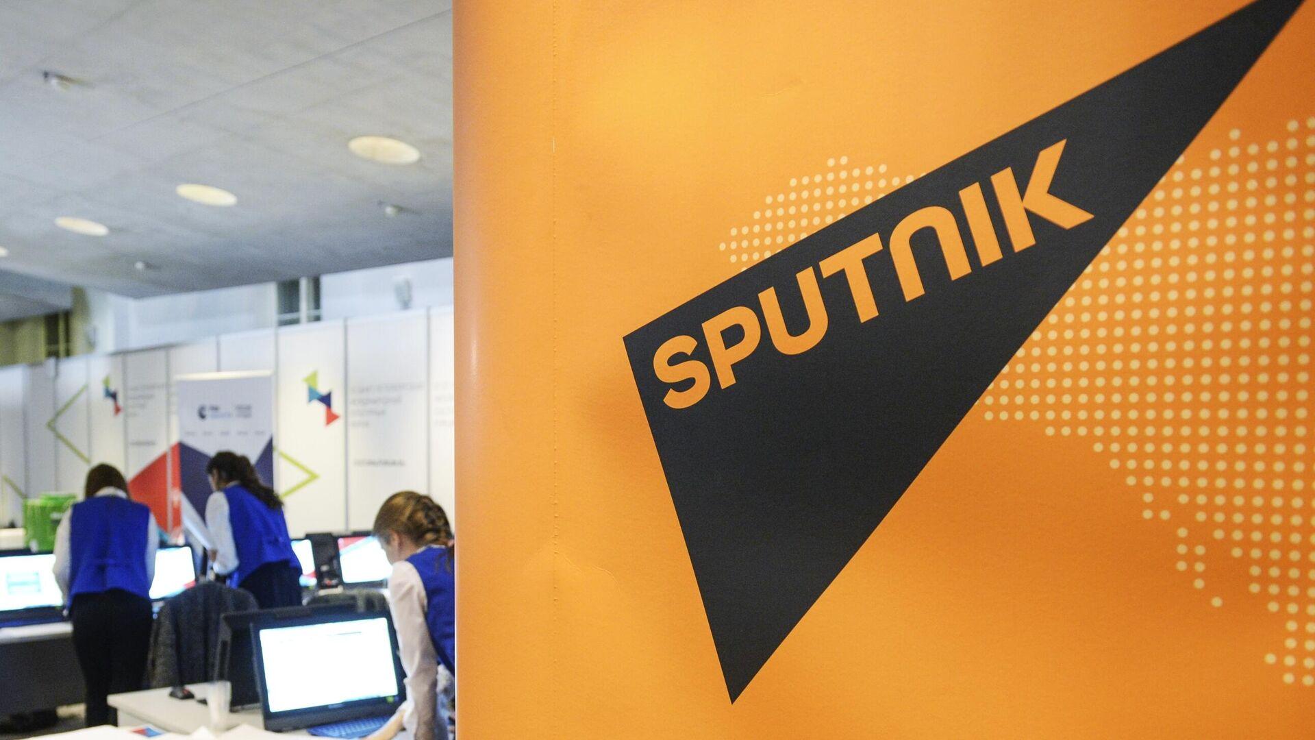 Студия информационного агентства и радио Sputnik - РИА Новости, 1920, 23.01.2021
