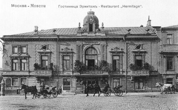 Гостиница и ресторан Эрмитаж в начале XX века. Москва