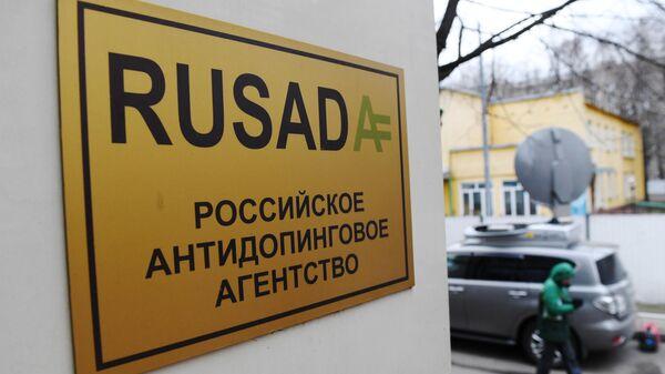 ВЦИОМ определил, какой скандал 2019 года россияне считают главным
