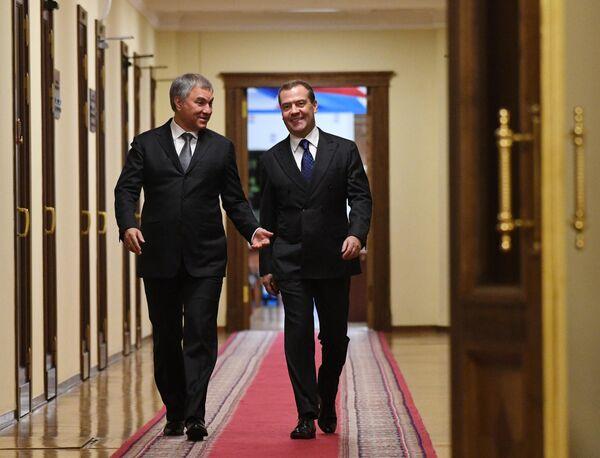 Премьер-министр РФ Д. Медведев принял участие в заключительном пленарном заседании осенней сессии Государственной Думы РФ