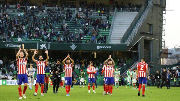 Футболисты мадридского Атлетико радуются забитому мячу