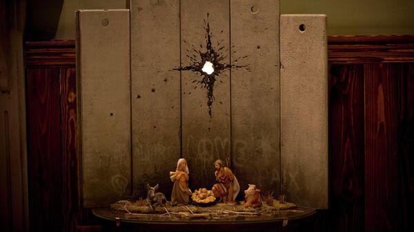 Работа художника Бэнкси Шрам Вифлеема (Scar of Bethlehem)