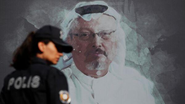 Портрет саудовского журналиста Джамаля Хашукджи в Стамбуле