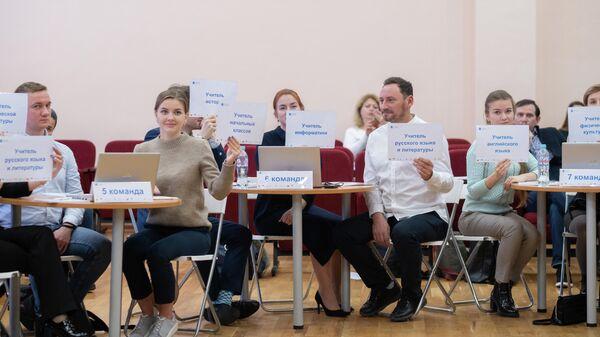 Более 25 тысяч человек подали заявки на конкурс Учитель будущего