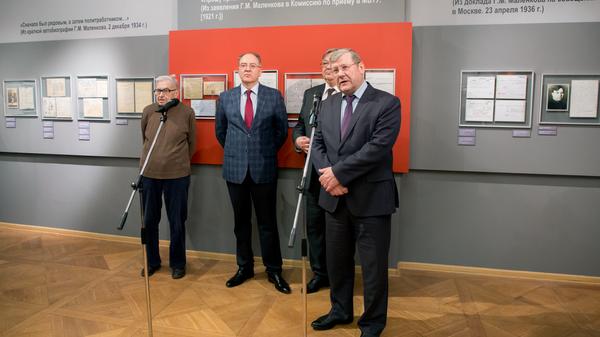 Лидеры советской эпохи: в Москве открылась выставка о Маленкове