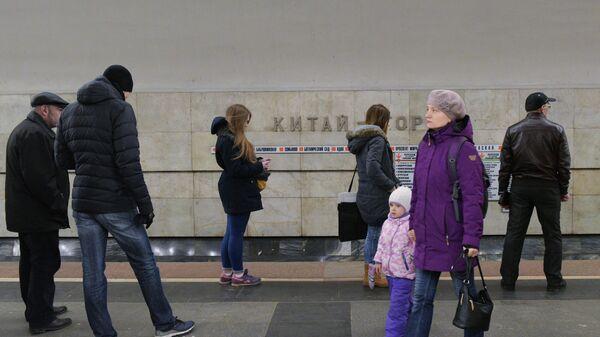 Пассажиры на станции Китай-город Калужско-Рижской линии Московского метрополитена.
