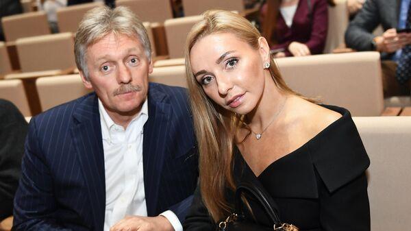 Пресс-секретарь президента России Дмитрий Песков и его супруга олимпийская чемпионка по фигурному катанию Татьяна Навка