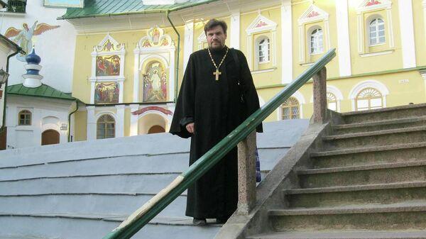 Священник Александр Парфенов