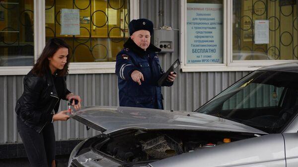 Сверка номеров автомобиля автовладельца при процедуре снятия и постановки на учет в ГИБДД