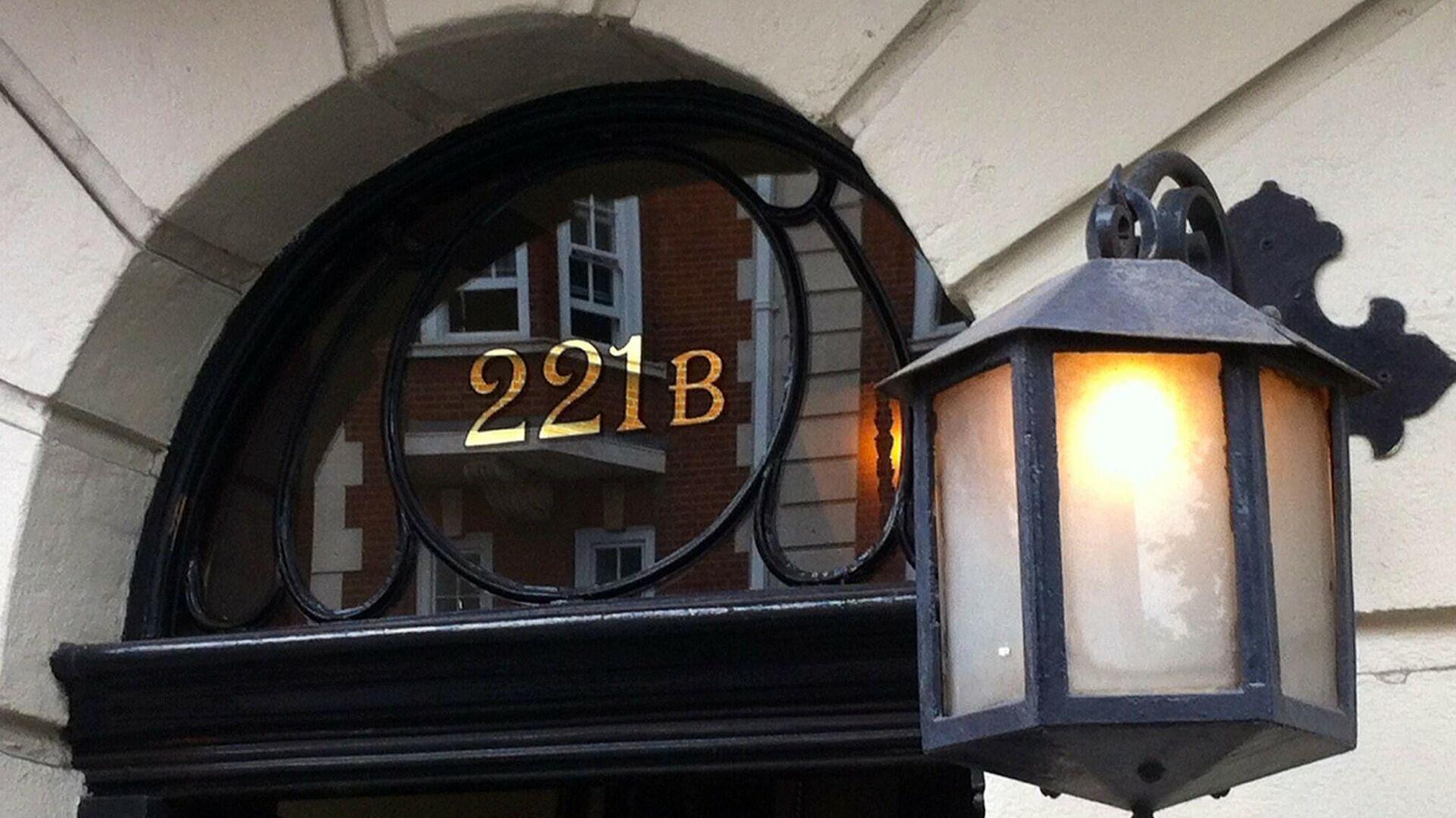 Дом 221B на улице Бейкер-стрит в Лондоне - РИА Новости, 1920, 10.11.2020
