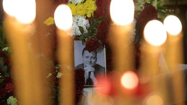 Прощание с онкологом Андреем Павленко