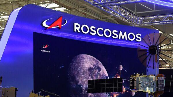 """В Роскосмосе рассказали о средствах на спутниковую систему """"Сфера"""""""