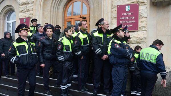 Сотрудники правоохранительных органов у здания администрации президента Республики Абхазия в Сухуме