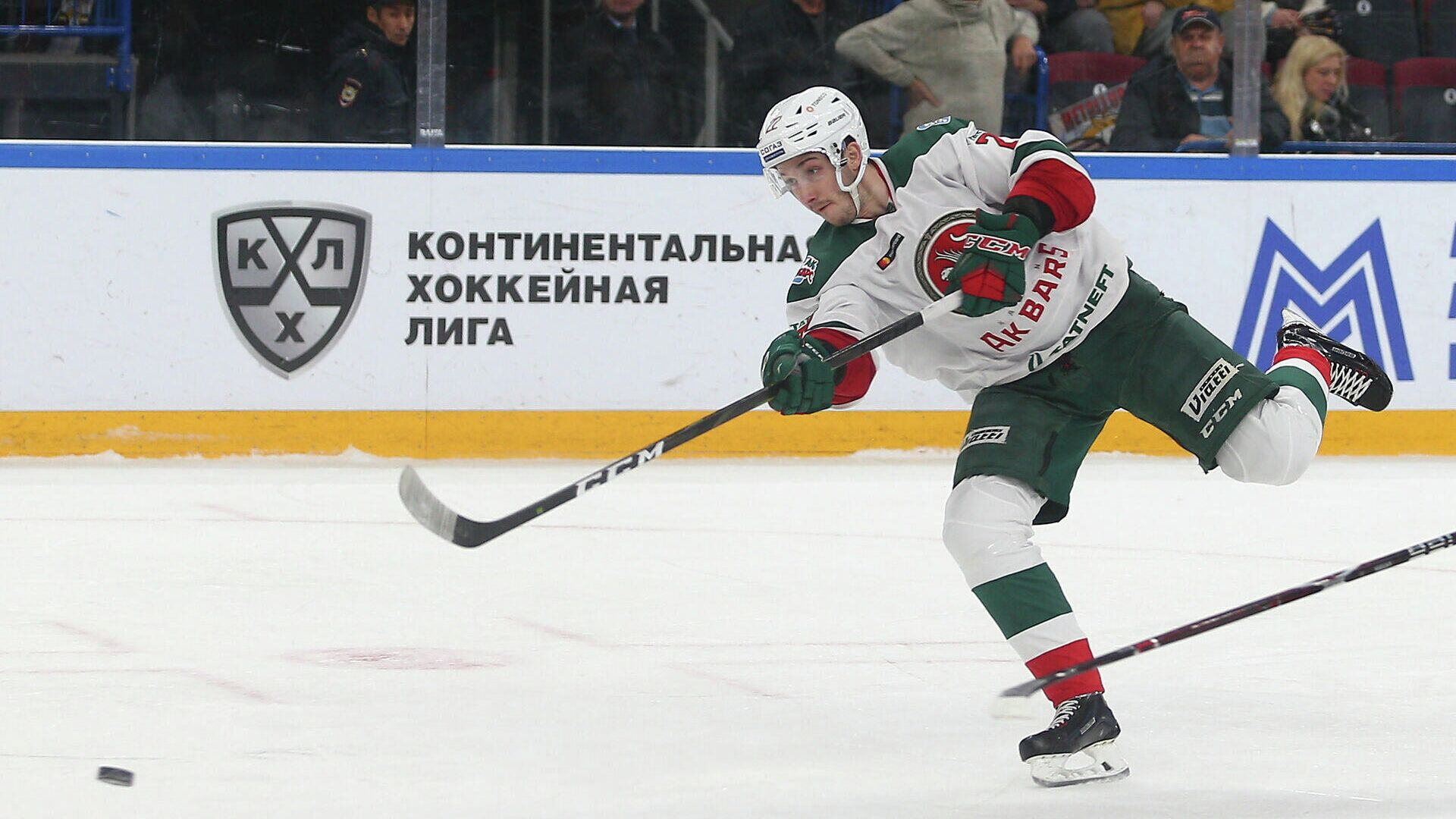 Игрок ХК Ак Барс Станислав Галиев - РИА Новости, 1920, 17.04.2021