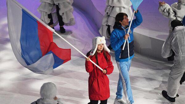 Российская ски-альпинистка Евгения Долженкова с флагом России на церемонии открытия III зимних юношеских Олимпийских игр в швейцарской Лозанне.