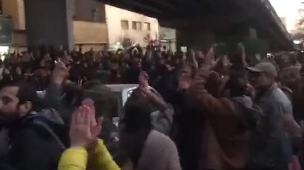 Демонстрация в Тегеране 11 января 2020 года