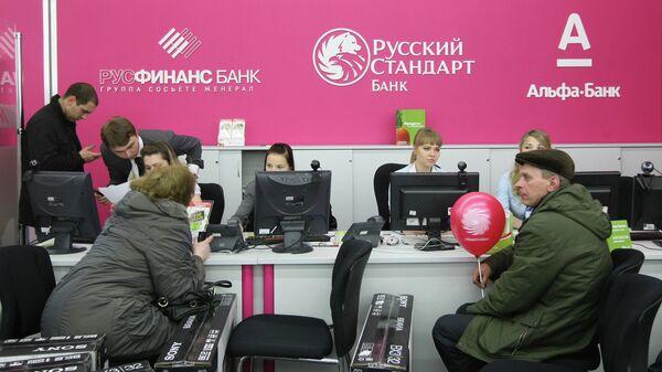 Покупатели оформляют кредит на покупку товаров в магазине электроники и бытовой техники