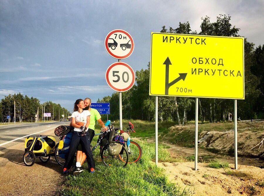 Доехали до Иркутска
