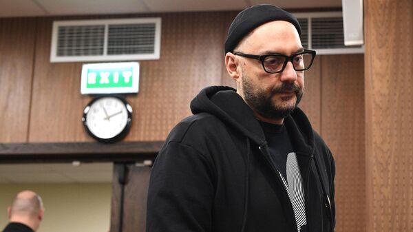 Суд отказался отвести экспертов по делу Серебренникова