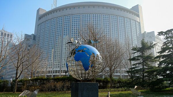 Здание Министерства иностранных дел Китая в Пекине