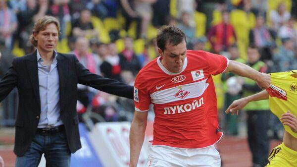 Тренер Валерий Карпин и нападающий Артем Дзюба