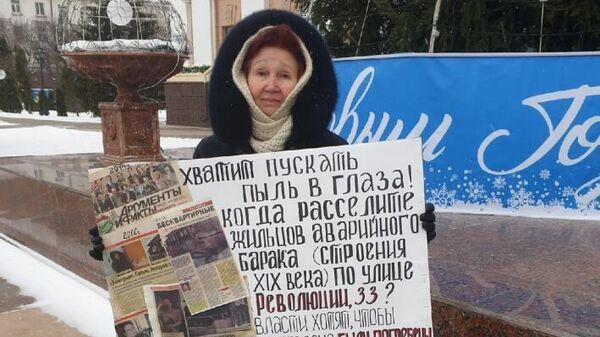 Наталья Сапьян во время одиночного пикета