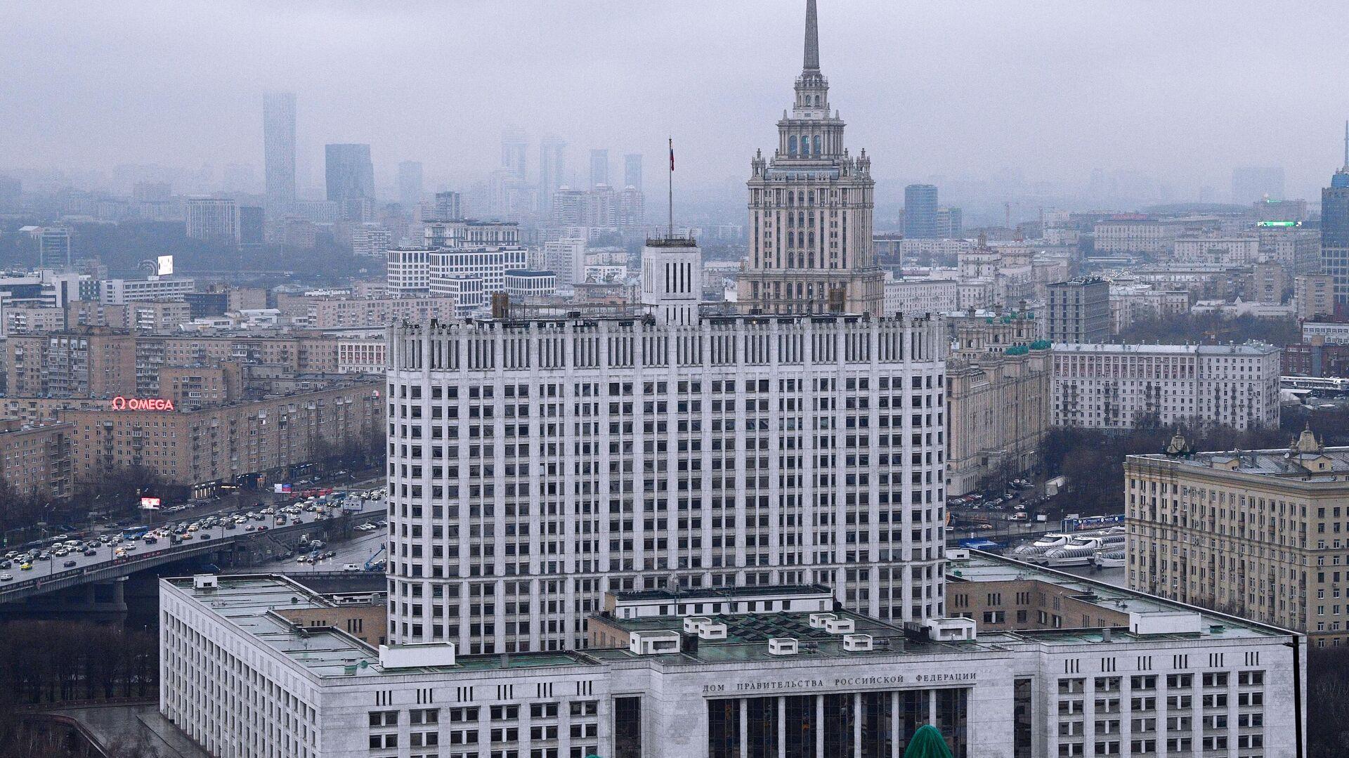 Здание правительства РФ  - РИА Новости, 1920, 16.09.2020
