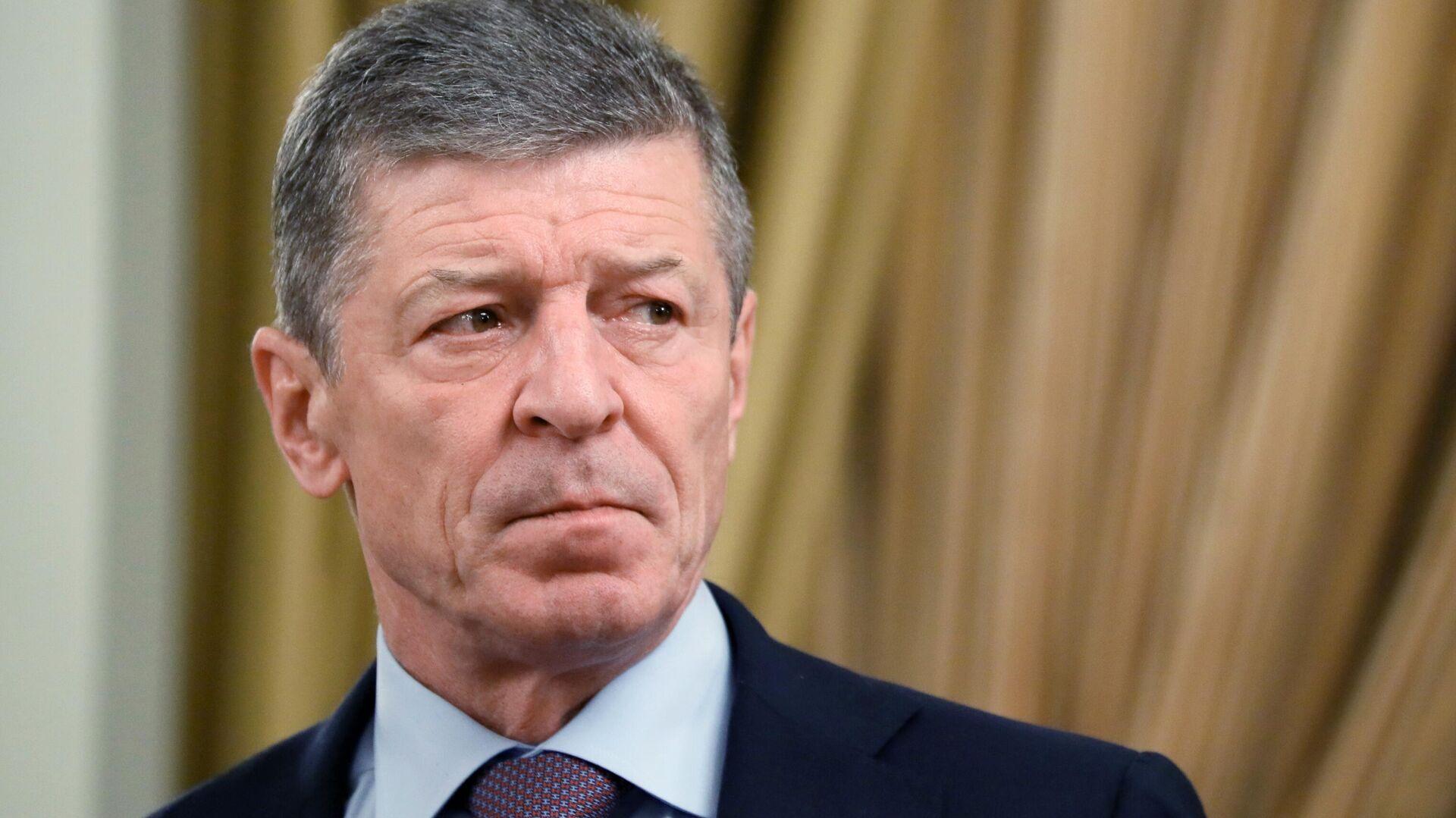 В Кремле рассказали о контактах Козака с офисом президента Украины