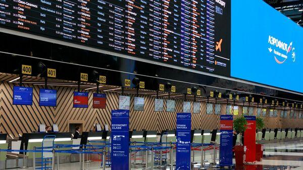 Аэрофлот переводит международные рейсы в новый терминал С