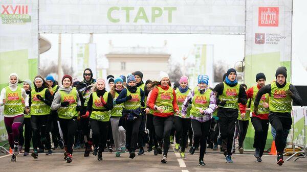 Зимний забег, который состоялся на ВДНХ в рамках ассамблеи Здоровая Москва