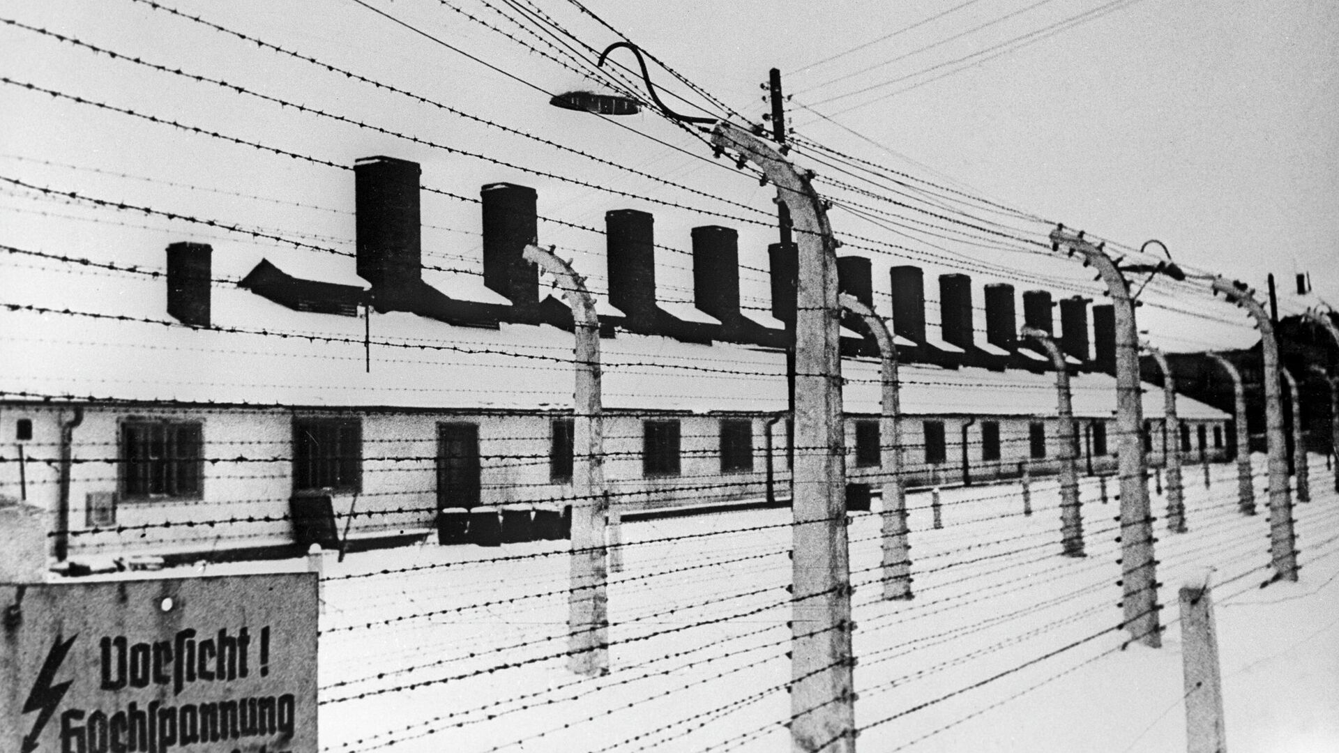Концентрационный лагерь Освенцим на территории Польши - РИА Новости, 1920, 21.02.2021