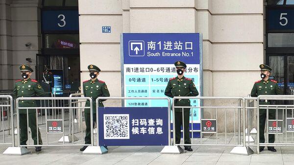 Картинки по запросу Власти Китая