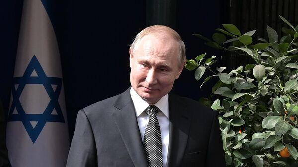 Президент РФ Владимир Путин в Иерусалиме