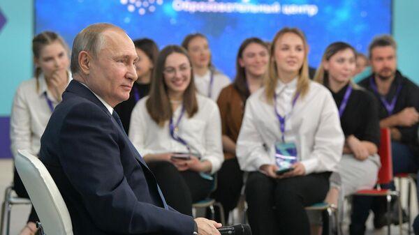 Президент РФ Владимир Путин проводит встречу со студентами ведущих вузов - победителями и призерами олимпиад и конкурсов в области науки, искусства и спорта, преподавателями, учениками школ и учителями в образовательном центре Сириус