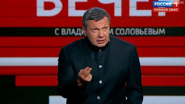 Соловьев обозвал премьера Украины