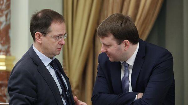 Мединский и Орешкин стали самыми состоятельными помощниками президента