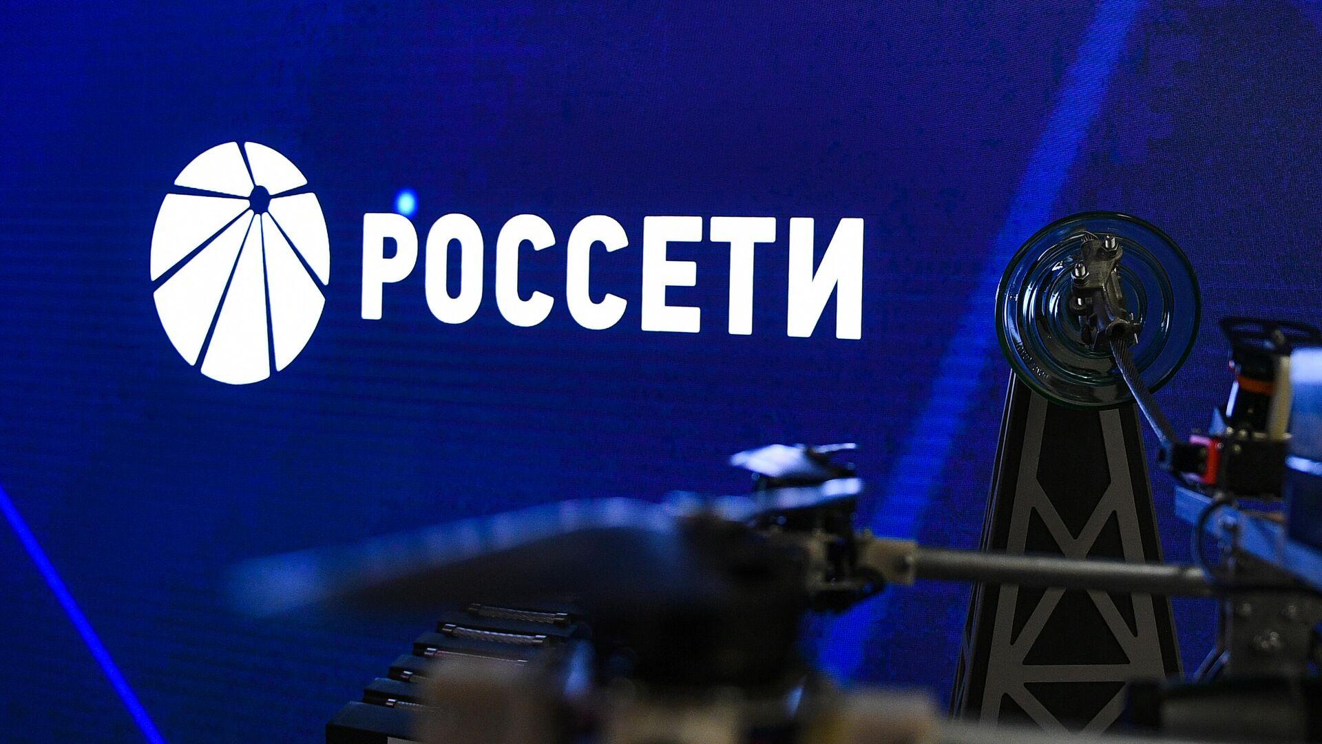 В офисе компании ПАО Россети - РИА Новости, 1920, 12.10.2020