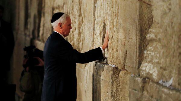 Вице-президент США Майк Пенс у Стены Плача в Иерусалиме