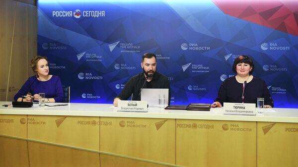 Пресс-конференция Российские вузы глазами студентов – 2020