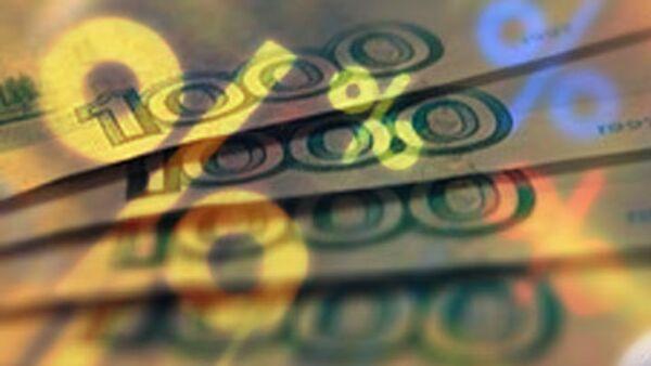 ЦБ вряд ли будет повышать ставку рефинансирования в ближайшие полгода